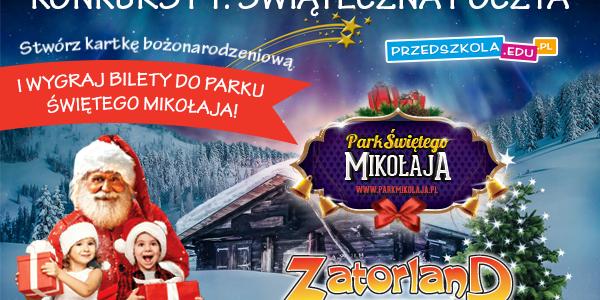 """Konkurs dla dzieci pt. """"Świąteczna poczta"""""""