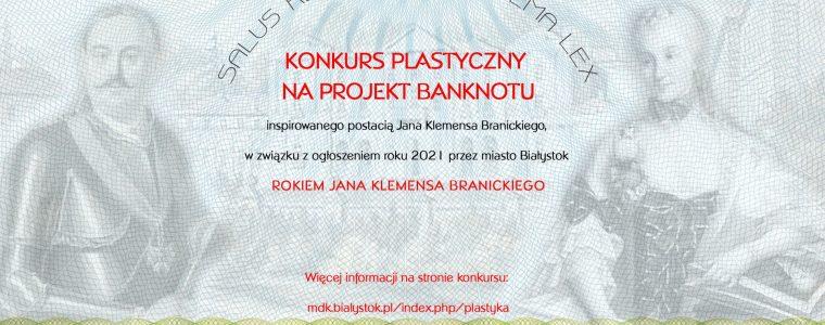 Wojewódzki konkurs plastyczny na projekt banknotu